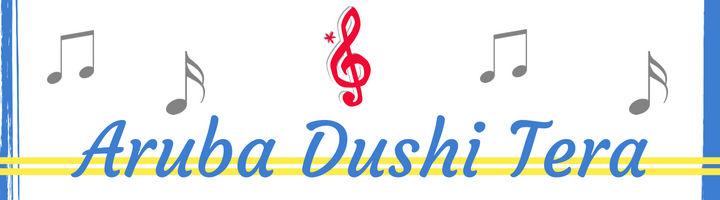 Aruba-Dushi-Tera-waltz-padu-lampe-rufo-wever-visitaruba-blog