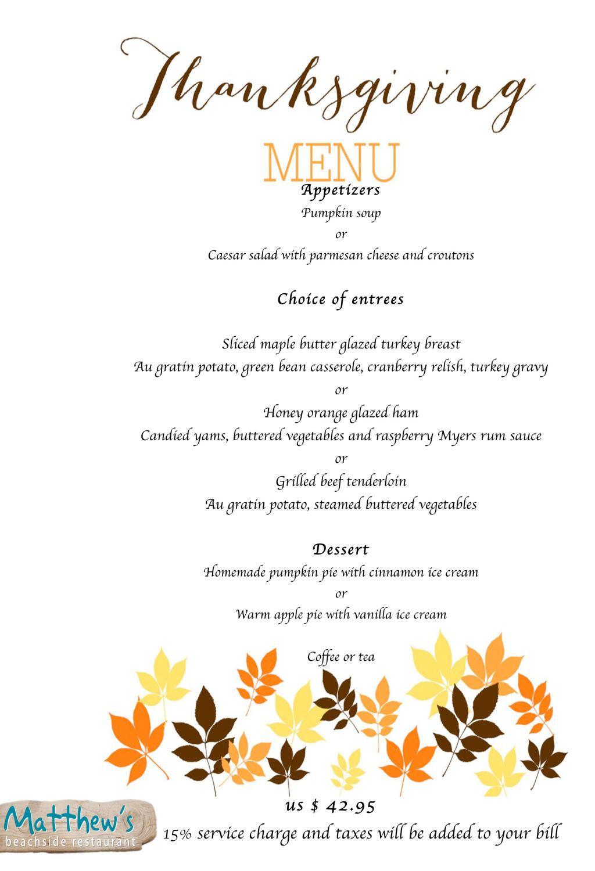 Thanksgiving Dinner at Matthews