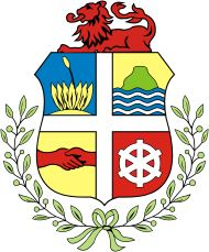 Aruba Coat of Arms - VisitAruba com