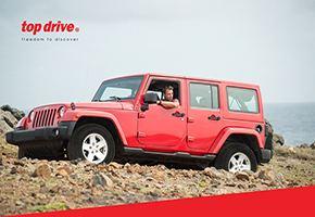 Aruba Top Drive